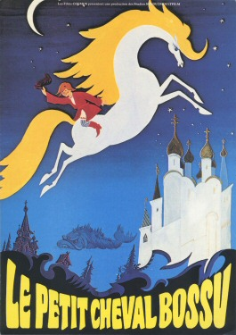 http://hayao-miyazaki.wifeo.com/images/PetitChevalBossu2.jpg